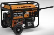Генератор Carver Ppg-8000Е
