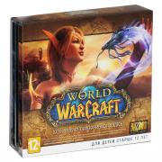 World of Warcraft Gold