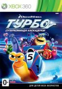 Игра для XBOX 360 Microsoft Турбо: Суперкоманда каскадеров