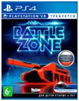Sony Battlezone (только для VR) [PS4, русская версия]
