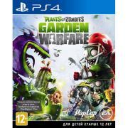 Игры для PlayStation 4 Sony Игра для PS4 Plants vs. Zombies Garden...