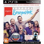 Игры для PlayStation 3 Sony Игра для PS3 Singstar: Короли вечеринок,...