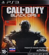 Call of Duty: Black Ops III (PS3/Xbox360)
