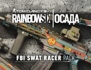 Tom Clancy's Rainbow Six: Осада. FBI SWAT Racer Pack
