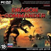 Divinity. Dragon Commander (PC-Jewel)