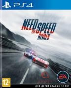 Need for Speed Rivals [PS4, русская документация]
