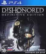 Dishonored. Definitive Edition