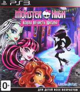 Monster High: New Ghoul in School (PS3)