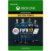 Видеоигра Electronic Arts FIFA 17 Ultimate Team Points 500