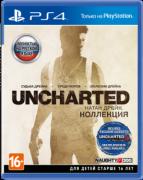 Игра для PS4 Uncharted: Натан Дрейк. Коллекция
