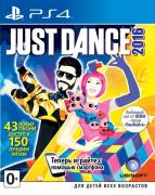 Игра для PS4 SONY PS4 Just Dance 2016