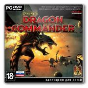 Divinity: Dragon Commander [PC, Jewel, русские субтитры]
