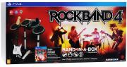 Mad Catz Rock Band 4 Band in a Box Bundle