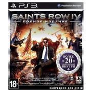 Saints Row 4 Полное издание Специальное издание, Sony PlayStation 3,...