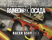 Tom Clancy's Rainbow Six: Осада. Racer GSG9 Pack
