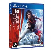 Mirror's Edge Catalyst [PS4, русская версия]