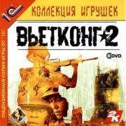 Игра для PC 1C Вьетконг 2