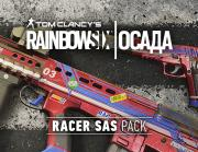 Tom Clancy's Rainbow Six: Осада. Racer SAS Pack