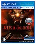 Sony Until Dawn: Rush Of Blood (только для VR) [PS4, русская версия]