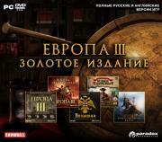 Игра для PC 1C Европа III. Золотое издание