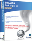 Paragon Software Disk Wiper Professional, 1 лицензия (PRGN18032014-55)
