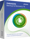 Paragon Software Backup & Recovery 16 (PRGN18032015-1)