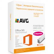Microsoft Office 365 Personal + AVG Internet Security + внешний...