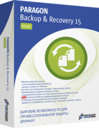 Paragon Software Paragon Backup & Recovery Home (PRGN18032015-1)