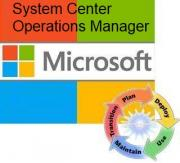 Право на использование (электронно) Microsoft System Center Operations...