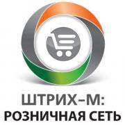 Программное обеспечение Штрих-М LM122637 штрих-м программное...