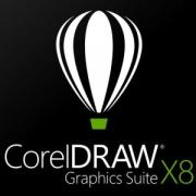 Право на использование (электронно) Corel CorelDRAW Graphics Suite X8...