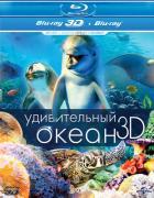 Фильмы Sony Фильм Удивительный океан 3D, Blu-ray