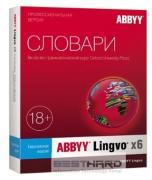 ABBYY Lingvo x6 Европейская Профессиональная версия Инсталляционный...