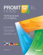 PROMT Home 12 англо-русско-английский (Только для домашнего...