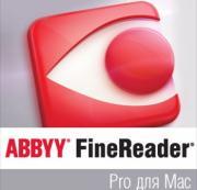 Право на использование ABBYY FineReader Pro для Mac обновление с...