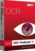ABBYY FineReader 12 Professional Edition Распознавание текста...