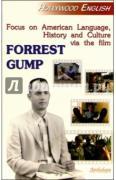 Пичугина Елена Вячеславовна. Hollywood English: Forrest Gump. Учебное...