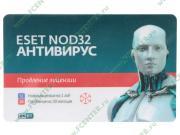 """Антивирус Eset """"NOD32 Антивирус. Карта продления"""" на 20 мес. или новая..."""