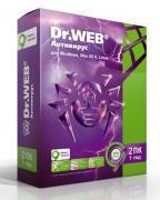Антивирус Dr-Web 2 ПК/1 год
