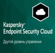 Право на использование (электронно) Kaspersky Endpoint Security Cloud....