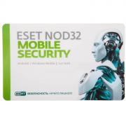 Eset Nod32 Mobile Security (1 год на 3 мобильных устройства)