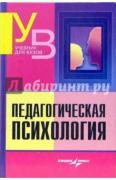 Клюева Надежда Владимировна, Батракова Светлана Николаевна, Варенова...