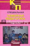 Борисова Наталья Альбертовна, Букина Ирина Адольфовна, Бучилова Ирина...