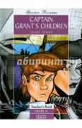 Verne Jules. Captain Grant'S. Children TB GR 4 ISBN 9789603797340.