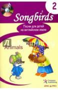Songbirds. Песни для детей на английском языке. Книга 2. Animals ISBN...