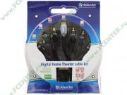 Набор кабелей Defender Digital Home Theater cable kit DHT-01 87433...