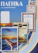 Пленка Office Kit PLP13325