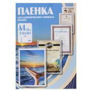 Office Kit Пленка для ламинирования 216х303 (100 мик) 100 шт...