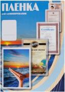 Пленка Office Kit PLP303*426/60 m