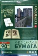 Lomond 2210033 Самоклеящаяся матовая бумага 6 частей (105 x 99 мм),A4...